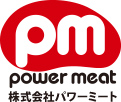 POWERMEAT